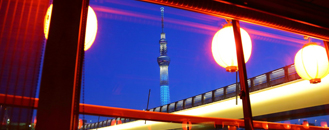Photograph of the Skytree