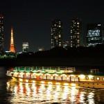 Tokyo night view Tokyo Tower
