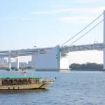 Rainbow Bridge lunch view