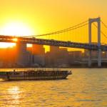 The Rainbow Bridge big setting sun