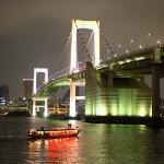 The backside of bridge to see because it is Rainbow Bridge ship