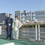 It is in front of Fuji TV from Odaiba observation deck